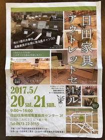 2017-05-18T07:26:02.jpg